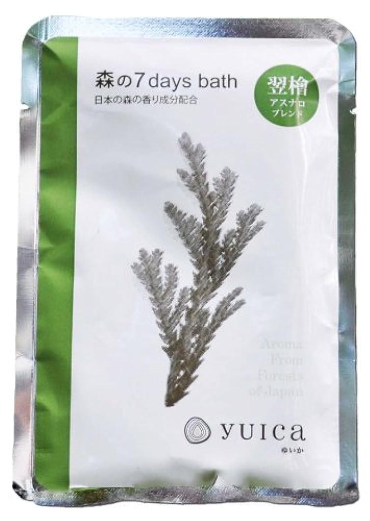 北東スラッシュ前述のyuica 森の7 days bath(入浴パウダー) アスナロの香り 60g