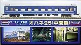 マイクロエース 1/80 ブルートレインシリーズNo.3 客車オハネ25 中間車
