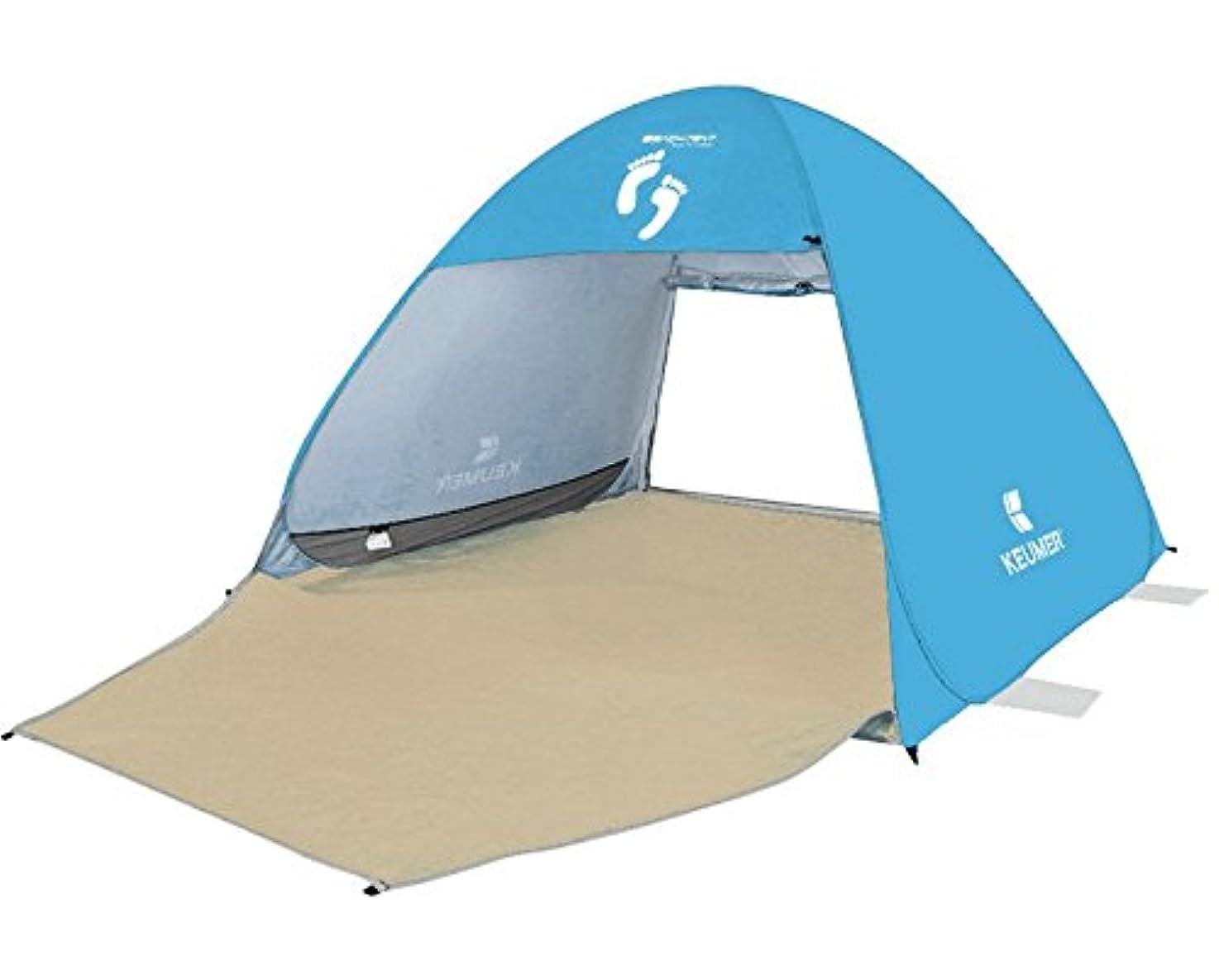 不完全スリル勇気のあるKEUMER 延長シート付きビーチテント ポップアップテント 幅200*奥行(180+100)*高130cm 3-4人用 UPF50+ 高耐水 フルークローズ可能 お花見 運動会 ピクニック用テント