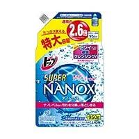 (業務用セット) ライオン スーパーNANOX 詰替 大容量 1パック(950g) 【×3セット】