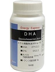 ダイトー水産 エナジーエキスプレス DHA 445mg×180粒入り