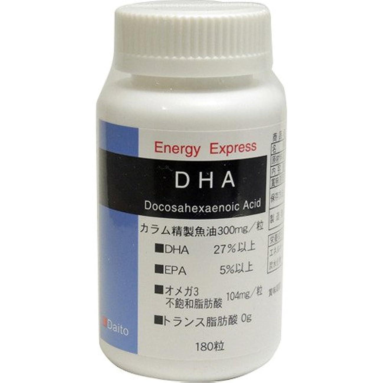 グリース警報織るダイトー水産 エナジーエキスプレス DHA 445mg×180粒入り