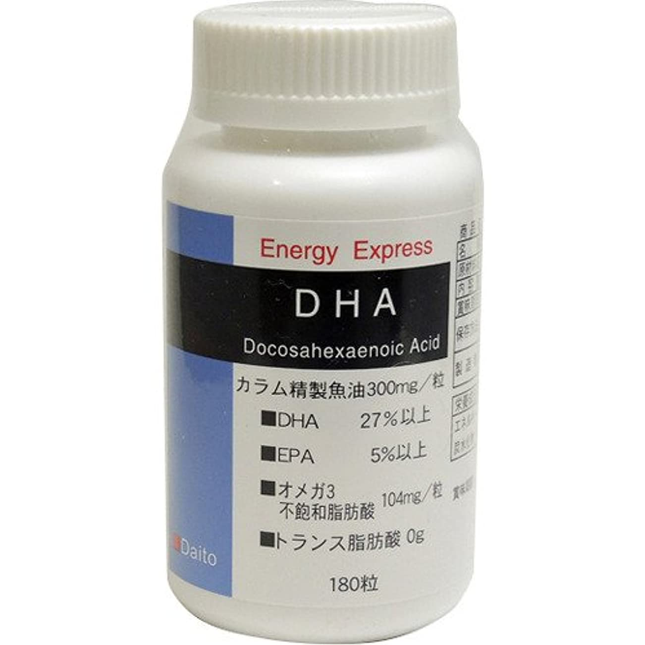藤色ミサイルなぜならダイトー水産 エナジーエキスプレス DHA 445mg×180粒入り