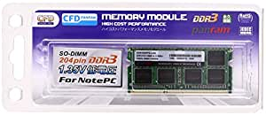 CFD販売  ノートPC用メモリ PCL-12800(DDR3L-1600) 8GB×1枚 1.35V対応 SO-DIMM (無期限保証)(Panram) D3N1600PS-L8G