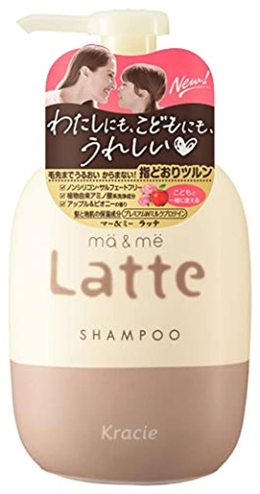 ローマ人悪意抽出マー&ミーLatte シャンプーポンプ490mL プレミアムWミルクプロテイン配合(アップル&ピオニーの香り)