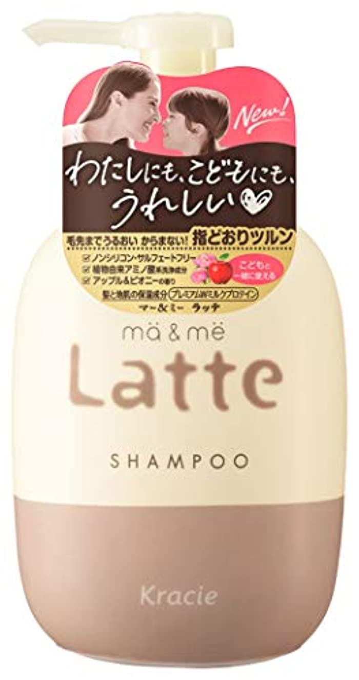 ブリーク媒染剤幾何学マー&ミーLatte シャンプーポンプ490mL プレミアムWミルクプロテイン配合(アップル&ピオニーの香り)