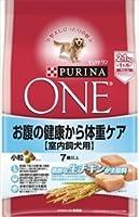 ピュリナワン ドッグ 7歳以上 室内飼犬用 お腹の健康から体重ケア 小粒 チキン 2.1kg×4袋