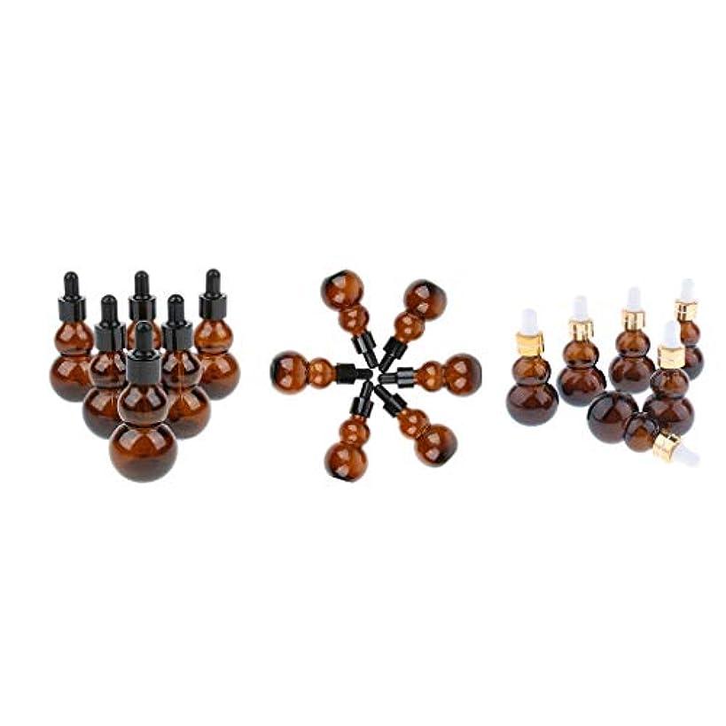 ラダ寺院喜んでスポイトボトル ガラス製 ひょうたん形 エッセンシャルオイル 精油 保存 詰め替え 携帯用 18個入