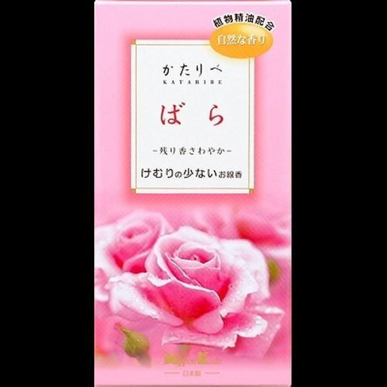ネーピア読みやすいリンス【まとめ買い】かたりべ ばら バラ詰 ×2セット