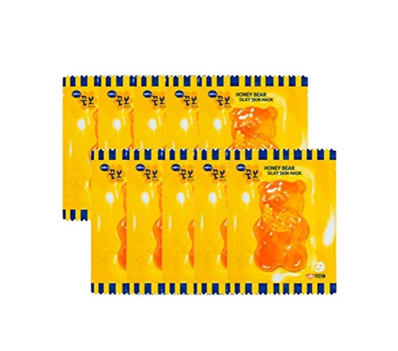 ワイド信仰追い付くJellyFRIEN Honey Bear Silky Skin Mask 10ea ロイヤルゼリー蜂蜜成分と保湿マスクパック(海外直送品)