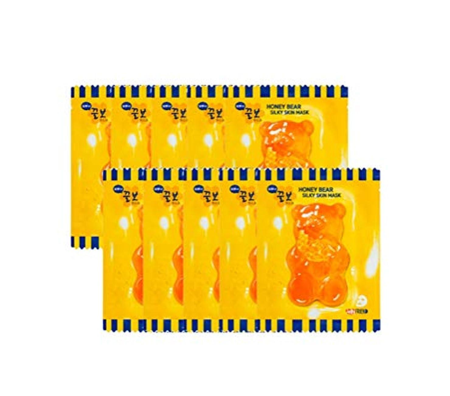 かける補助悪性腫瘍JellyFRIEN Honey Bear Silky Skin Mask 10ea ロイヤルゼリー蜂蜜成分と保湿マスクパック(海外直送品)