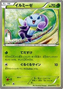 ポケモンカードゲームXY イルミーゼ/ ガイアボルケーノ(PMXY5)/シングルカード