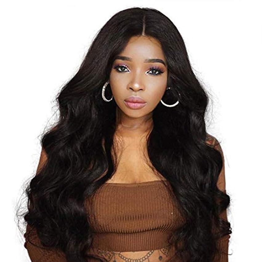 ずんぐりした弾性ボーカルKerwinner 黒人女性のための長い波状の合成かつらカーリー合成かつら