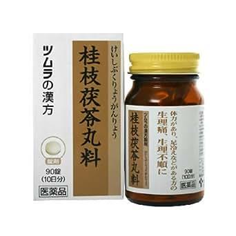 【第2類医薬品】ツムラ漢方桂枝茯苓丸料エキス錠A 90錠