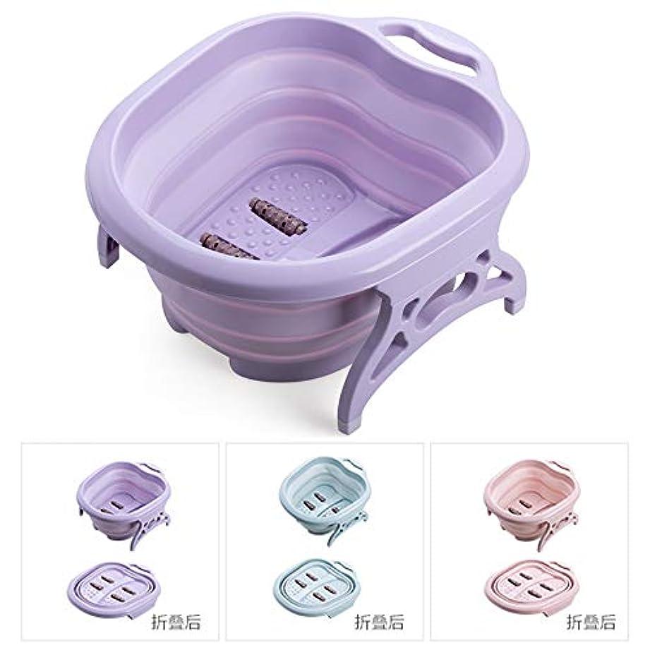 キャッチ九時四十五分浸透する[Shinepine] 足湯用バケツ 折りたたみ 足浴バケツ 折り畳み 足湯 フットバス 軽量 収納便利 頭寒足熱 足の冷え対策 パープル(Purple)