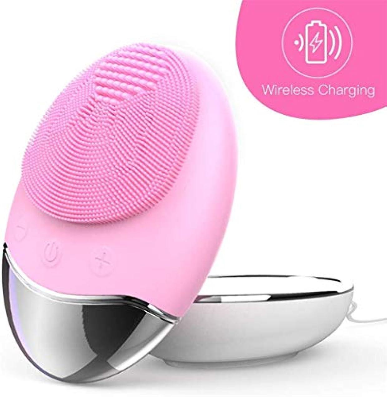 器用安全なぴったりオールスキンタイプの充電式用シリコーン洗顔ブラシ、ブラシシリコーンエクスフォリエイティングフェイススクラブブラシマッサージャー3-IN-1エレクトリックフェイス、