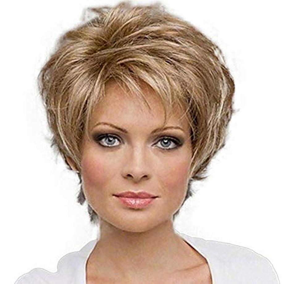 鳥教えてレーニン主義YOUQIU 女性ブロンドのかつらSynthesic髪ショートボブウィッグとかつらのためにショートウィッグ (色 : Blonde)