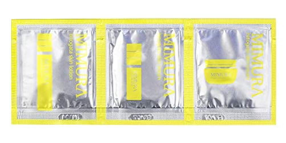 脚本家なぜなら砂ヒト幹細胞 ナノ キューブ ミムラ hitogata 試供品 ゆうパケット(ポスト投函)での発送となります。 ※おひとり様1点までとなります。 MIMURA 日本製