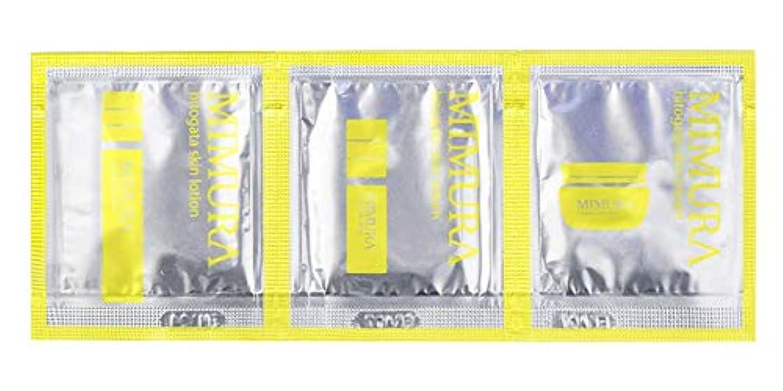 下にドキドキベーコンヒト幹細胞 ナノ キューブ ミムラ hitogata 試供品 ゆうパケット(ポスト投函)での発送となります。 ※おひとり様1点、1回限りとなります。 MIMURA 日本製