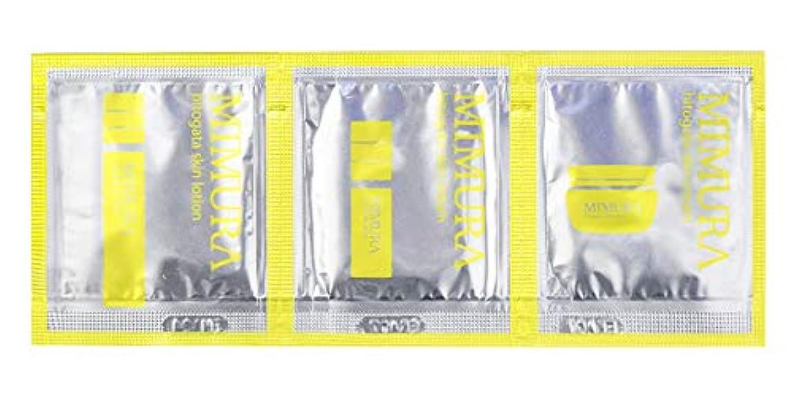 温室必要としているダウンヒト幹細胞 ナノ キューブ ミムラ hitogata 試供品 ゆうパケット(ポスト投函)での発送となります。 ※おひとり様1点までとなります。 MIMURA 日本製