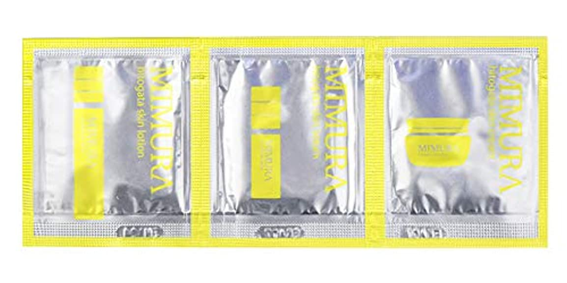 ホイッスル選択イブニングヒト幹細胞 ナノ キューブ ミムラ hitogata 試供品 ゆうパケット(ポスト投函)での発送となります。 ※おひとり様1点、1回限りとなります。 MIMURA 日本製