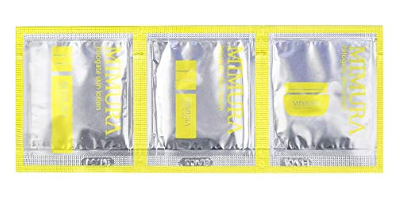 シャットたくさんの三ヒト幹細胞 ナノ キューブ ミムラ hitogata 試供品 ゆうパケット(ポスト投函)での発送となります。 ※おひとり様1点、1回限りとなります。 MIMURA 日本製