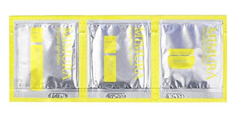 市町村優れた粒ヒト幹細胞 ナノ キューブ ミムラ hitogata 試供品 ゆうパケット(ポスト投函)での発送となります。 ※おひとり様1点までとなります。 MIMURA 日本製