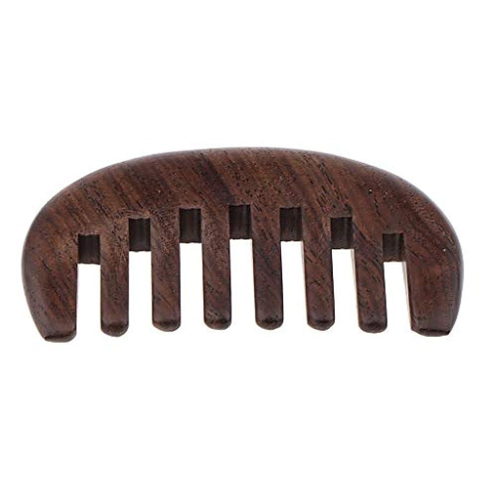 巨人解説炭水化物SM SunniMix 木製ヘアコーム 手作り 櫛 ナチュラル木製 マッサージコーム 3色選べ - 黒檀