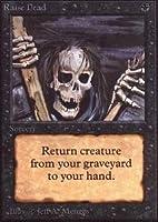 Magic: the Gathering - Raise Dead - Beta