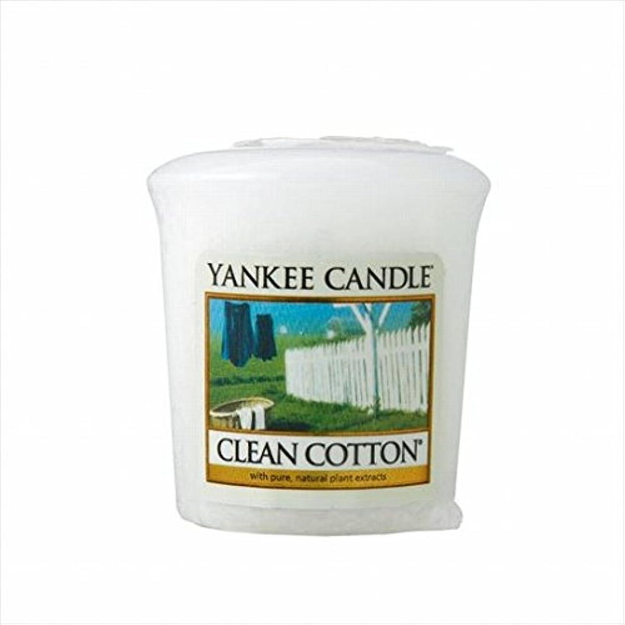 不安異なる滑りやすいカメヤマキャンドル(kameyama candle) YANKEE CANDLE サンプラー 「 クリーンコットン 」
