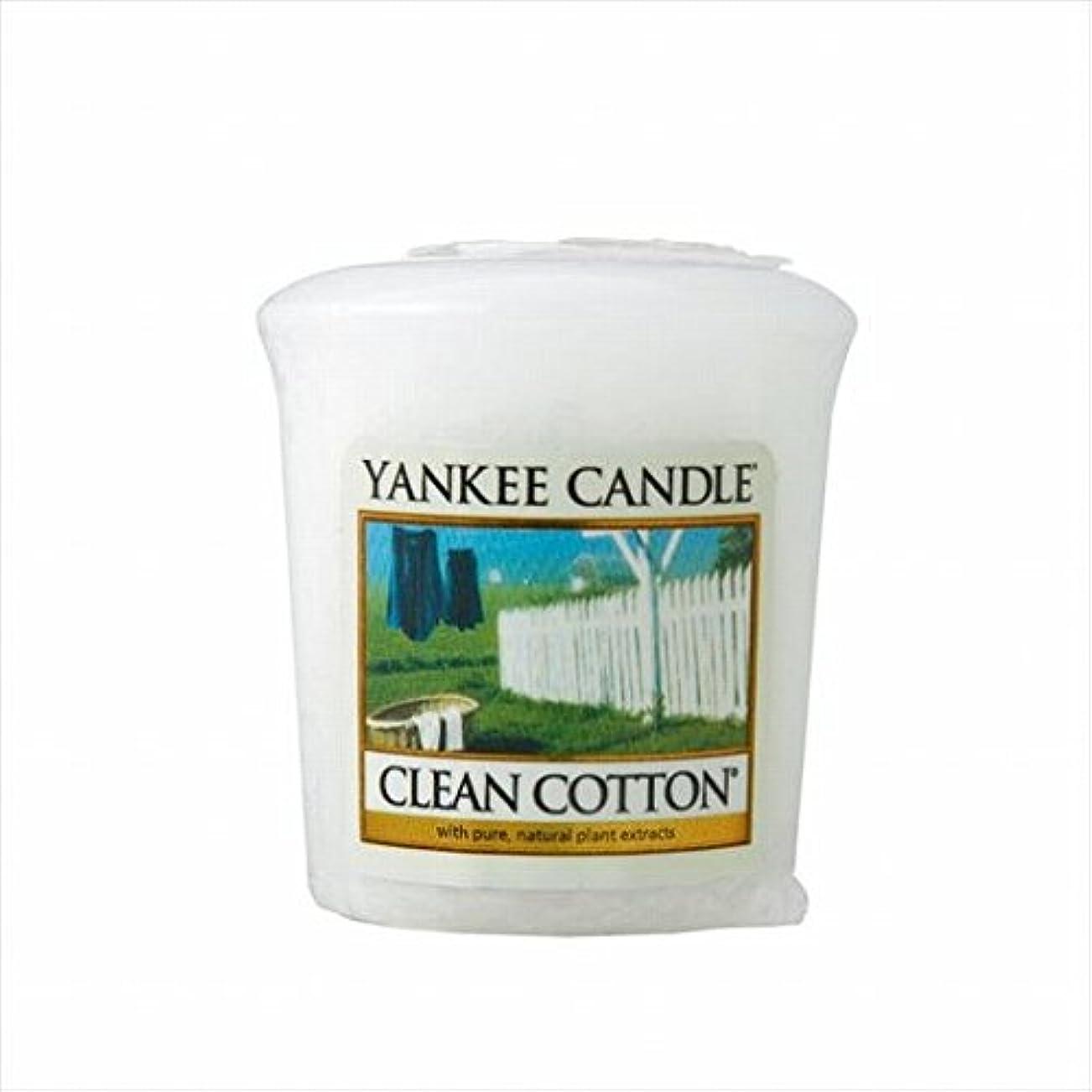 狭い仲良しに向かってカメヤマキャンドル(kameyama candle) YANKEE CANDLE サンプラー 「 クリーンコットン 」