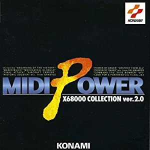 MIDI POWER X68000COLECTION VER.2.0