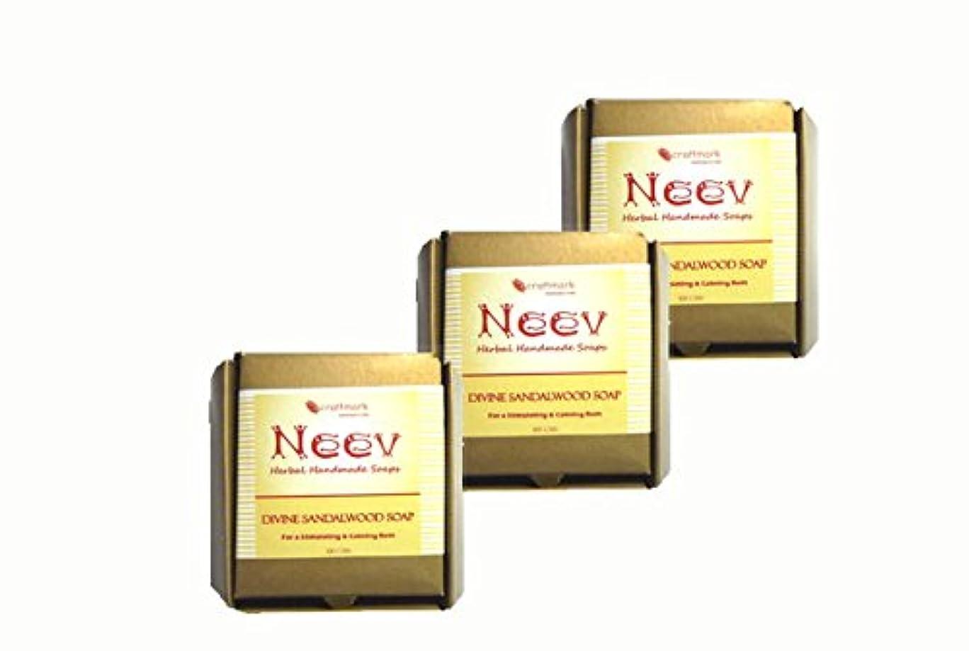 に向かってシンボル先行する手作り アーユルヴェーダ ニーブ サンダル ソープ 3個セット AYURVEDA NEEV Herbal DIVINE SANDALWOOD SOAP