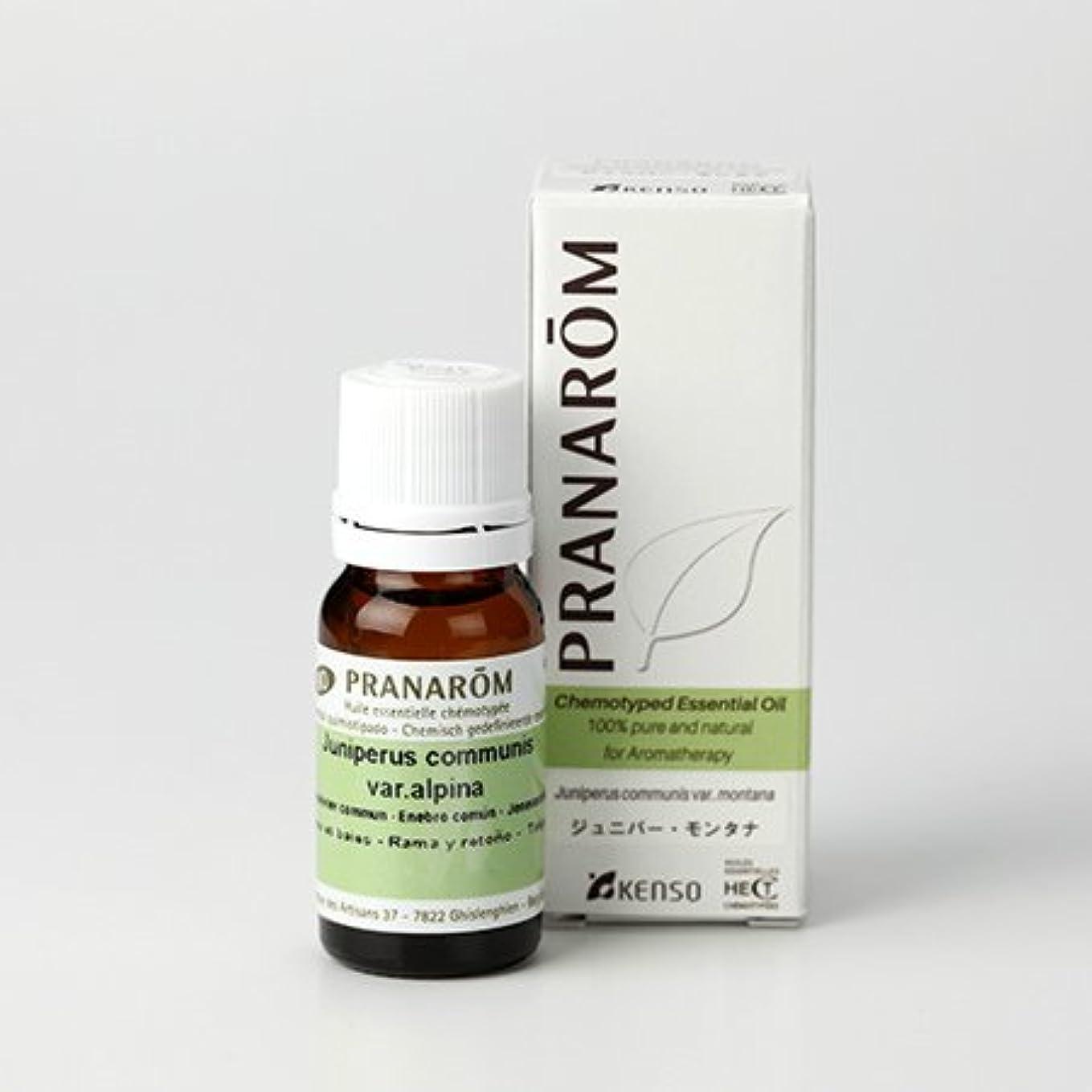 軽減する十分な男やもめプラナロム ジュニパーモンタナ 10ml (PRANAROM ケモタイプ精油)