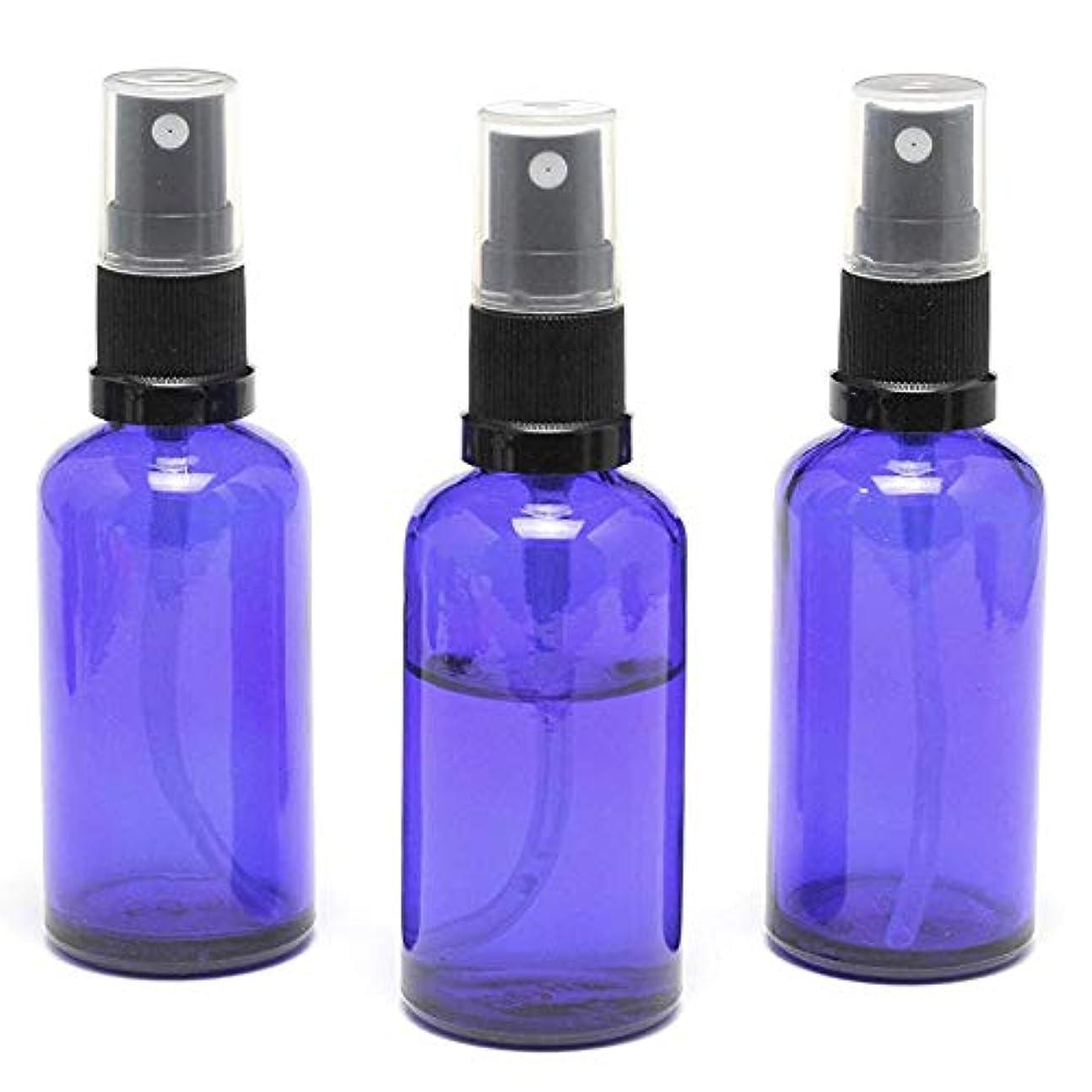 東抜本的なクロール遮光瓶/スプレーボトル (グラス/アトマイザー) 50ml ブルー/ブラックヘッド 3本セット