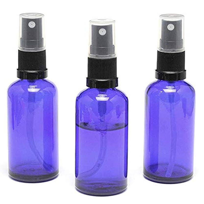 養う援助する旧正月遮光瓶/スプレーボトル (グラス/アトマイザー) 50ml ブルー/ブラックヘッド 3本セット