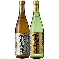 英勲 古都千年飲み比べセットC 720ml詰2種各1本(純米吟醸、純米)