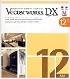 VectorWorks DX 12.5J スタンドアロン版 基本パッケージ (Macintosh)