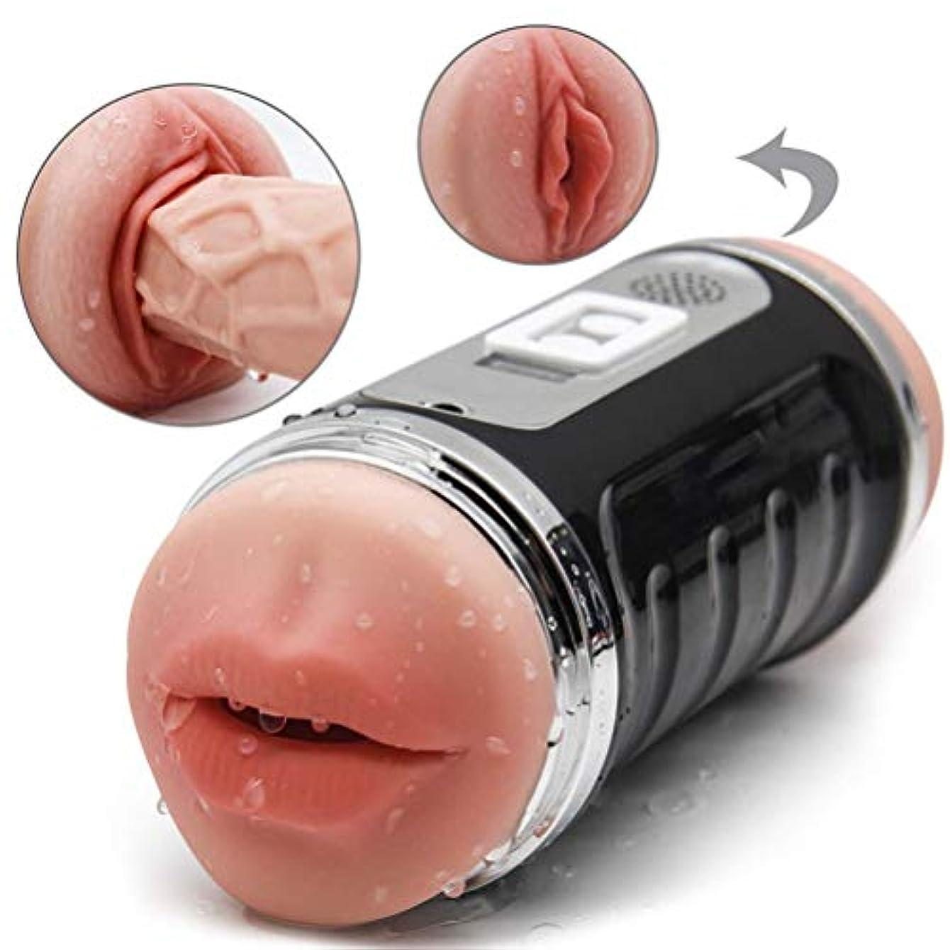 世界浴室勧告2 1男吸いプッシーポケットに現実的なマッサージリラクゼーション自動男性鮮やかな遅延トレーナーカップルギフトフェラ