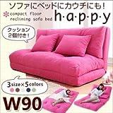 コンパクトフロアリクライニングソファベッド happy ハッピー 幅90cm ピンク