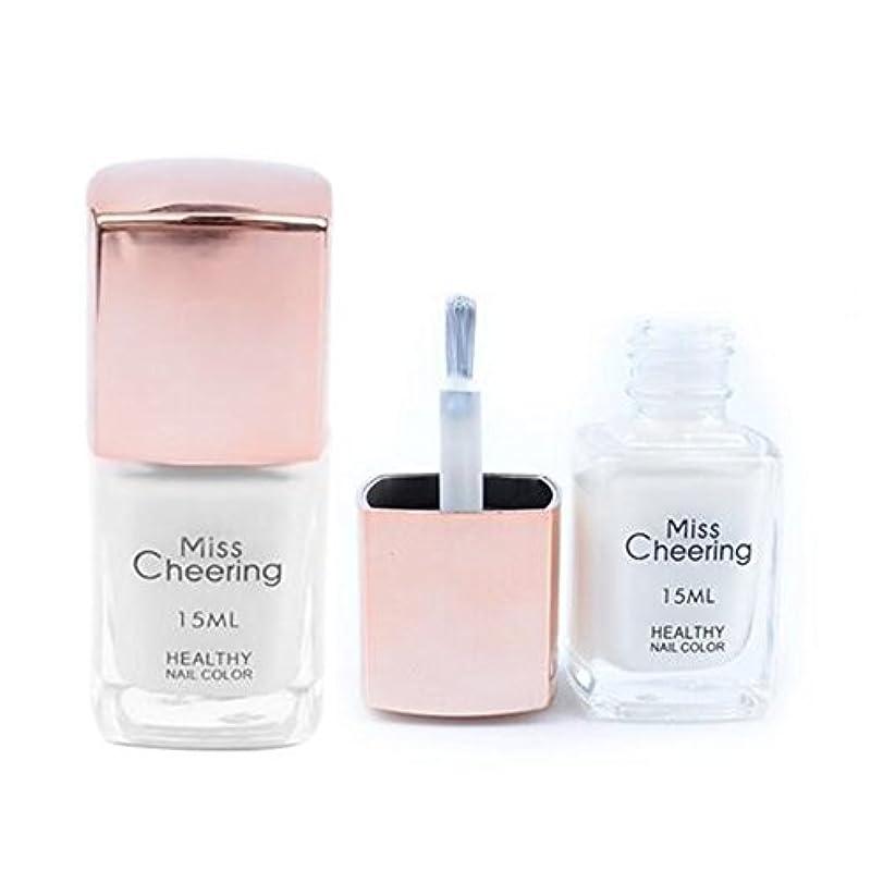 単独でハント修正する1ボトル Peel Off ピールオフ リキッドネイル ホワイト●指に塗ってはがすだけ うまく塗れない、指にカラーがついてしまう方にオススメ●ピール オフ ネイルアート スタンピング [並行輸入品]