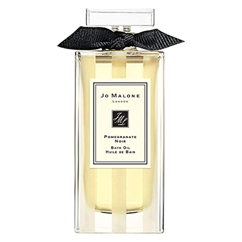 債務フォーマット毎週[Jo Malone] ジョーマローンロンドンバスザクロノワールバスオイル30ミリリットル - Jo Malone London Bath Pomegranate Noir Bath Oil 30ml [並行輸入品]