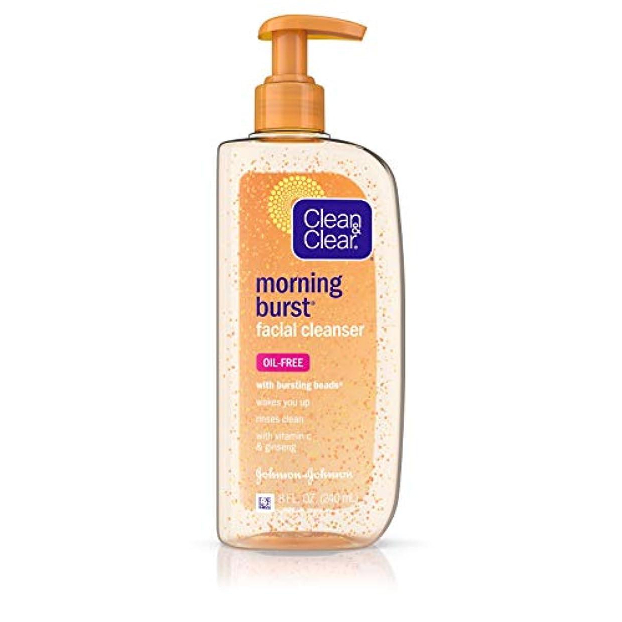 家庭熟考する発揮するClean & Clear Morning Burst Cleanser - 8 OZ (並行輸入品)