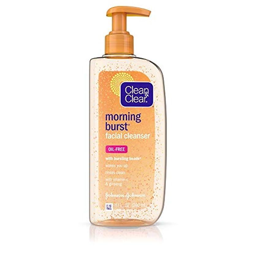 原告正確なトライアスロンClean & Clear Morning Burst Cleanser - 8 OZ (並行輸入品)