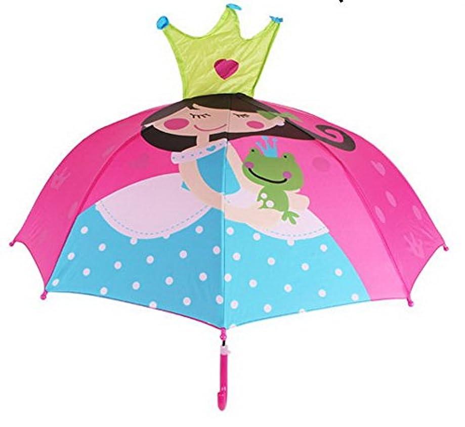 居住者侵入ベッドかわいいクリエイティブな漫画の子供の傘、ピンクの蛙の女の子
