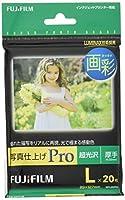 FUJIFILM 写真用紙 画彩 超光沢 厚手 L 20枚 WPL20PRO