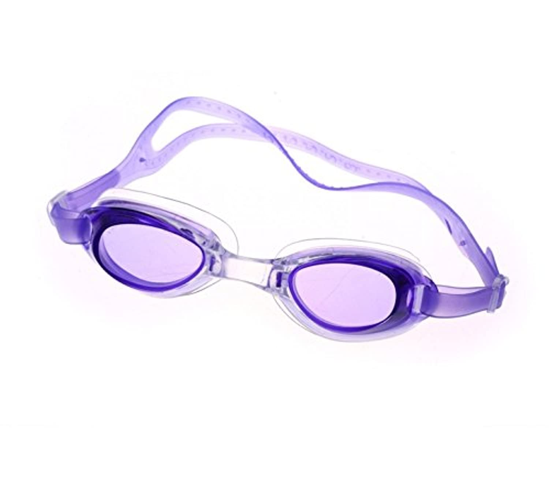 Minsell 子ども用 スイミング ゴーグル 3~9歳 水泳ゴーグル ベルト調節可 くもり 止め UV カット 子供用 フリーサイズ