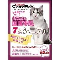 【 お徳用 24 セット 】 ドギーマンハヤシ ねこちゃんの国産牛乳 シニア用 200ml 【猫用・フード】【ペット用品】 ×24セット