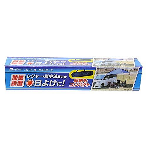 メルテック カーサイドタープ(日除けテント) サイズ:W2....