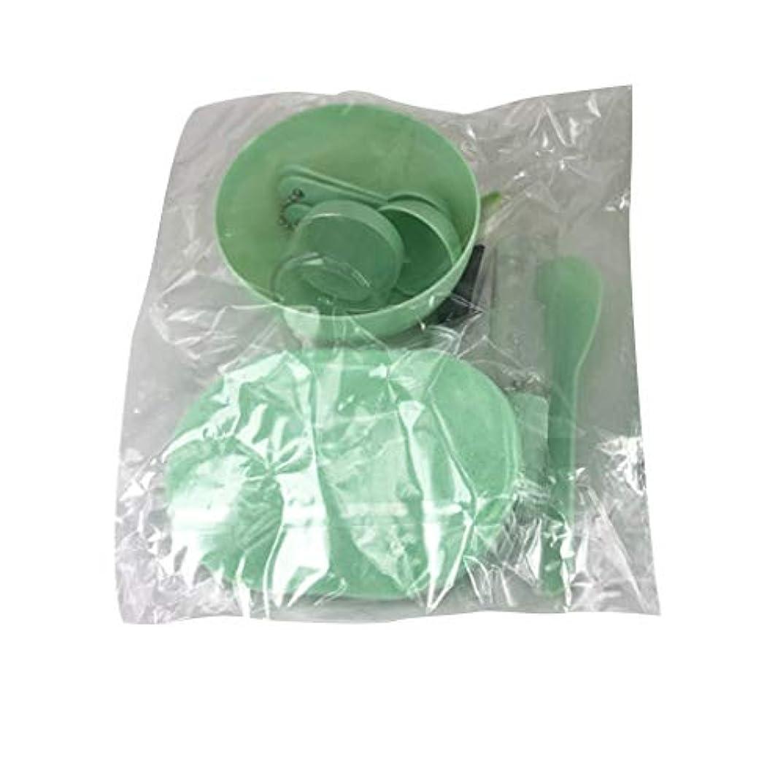 方法実装する縫うNerhaily 美容パック用道具 マスクツール プラスチックボウル メイクアップツール フェイシャルマスクツール 9点セット DIY用品 スライム用ボウル サロン用具 全3色あり